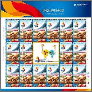 제100회 전국체육대회-16매 전지-2019.9.26일