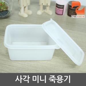 PP사각밀폐용기 미니 죽용기 BOX 600개 세트