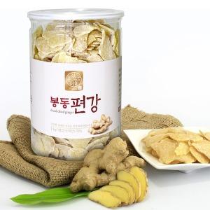 봉동편강 1kg / 생강편강 생강과자 생강칩