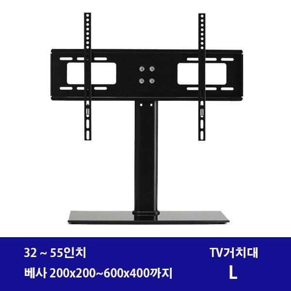 32-55인치 LG 삼성 엘지 TV거치대/스탠드/브라켓
