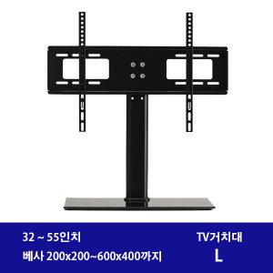 32-55인치 LG 삼성 엘지 티비 TV받침대/다이/브라켓
