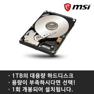HDD 1TB(장착)