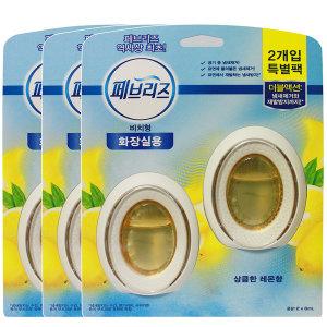페브리즈 비치형 화장실용 상큼한레몬향(6mlx2입)x3개