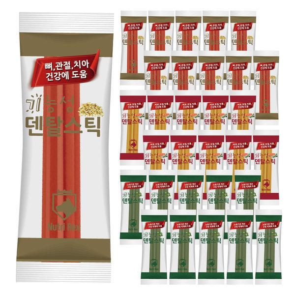 뉴트리렉스 덴탈스틱 개껌 관절건강 31개 1개월분