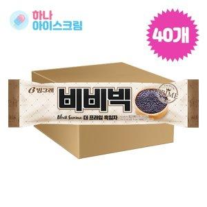 비비빅 더프라임 흑임자 40개 드라이아이스+최신제조일