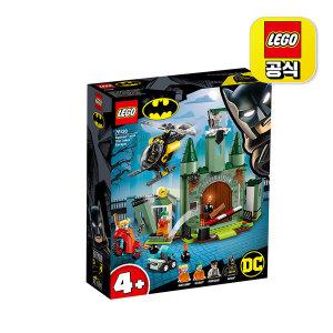 레고 76138_슈퍼히어로 배트맨과 조커의 탈출