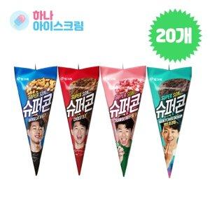 손흥민슈퍼콘 4가지맛 20개 드라이아이스+최신제조일