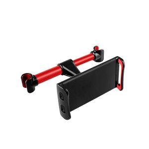 차량용 헤드레스트거치대 스마트폰 태블릿 원통형 레드