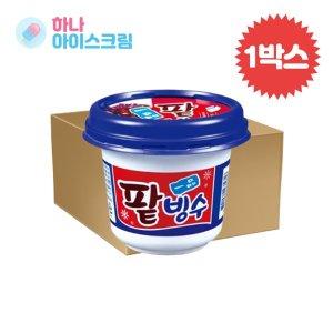 일품 팥빙수12개 한박스 드라이아이스+최신제조일