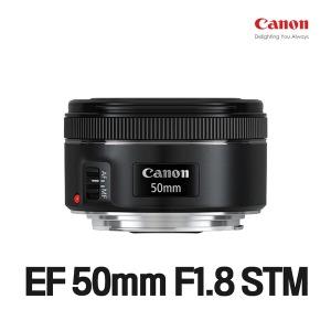 EF 50mm F1.8 STM  / wow