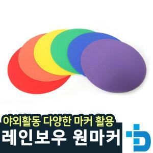 라운드 원마커(1세트 6색상)/레인보우 원마커/마크