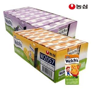 웰치드링크 포도24개+오렌지망고24개(총48개)