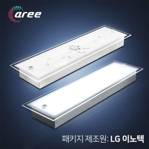 LED욕실등/LED주방등/국내생산/인테리어조명
