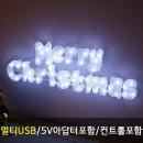 멀티 LED 에코글자 라이트 전구 크리스마스 트리 캠핑