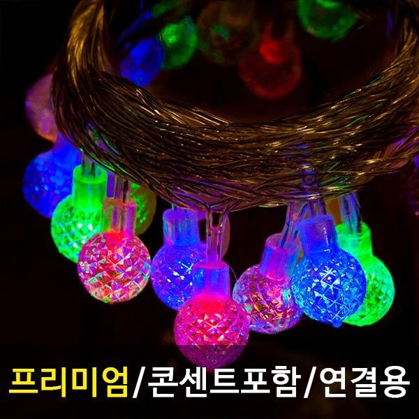 겸용 LED 50P 큐빅 투명선 전구 크리스마스 트리 캠핑