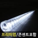 프라임 LED 유성폴 100cm 전구 트리 크리스마스 캠핑