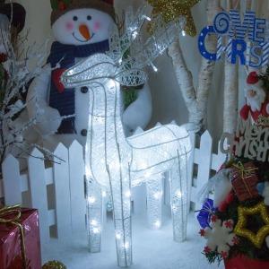 고급 LED 니켈사슴 60cm 화이트 전구 크리스마스 트리