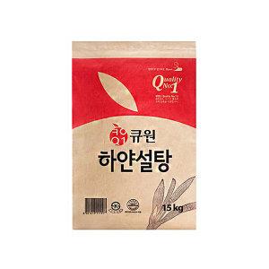 큐원 하얀설탕15kg 무료배송