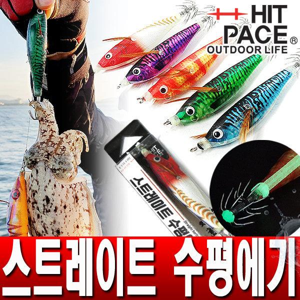 수평에기/왕눈이에기/야광에기/갑오징어 쭈꾸미채비