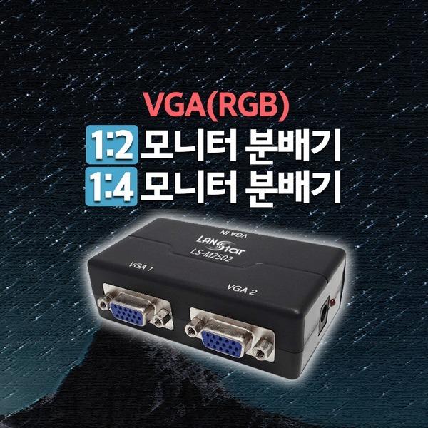 TV/모니터 공유기/분배기/화면분배기/빔프로젝터
