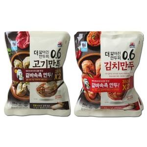 대림 0.6m얇은피 고기만두/김치만두350gx4봉