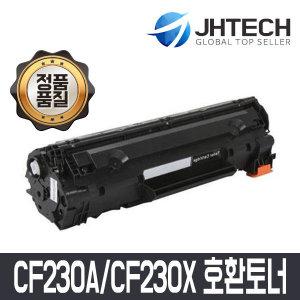 CF230A CF230X 호환/HP M203 203DN 203DW 227SDN 227D