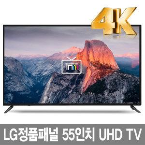 TNMTV 4KUHD 55인치TV TNM-5500U LG정품패널 방문설치