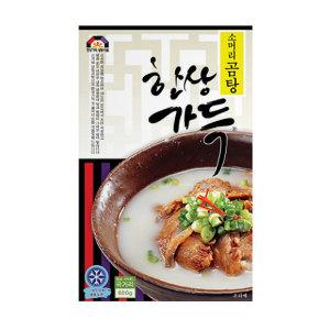 한상가득 소머리곰탕(박스25개)/곰탕