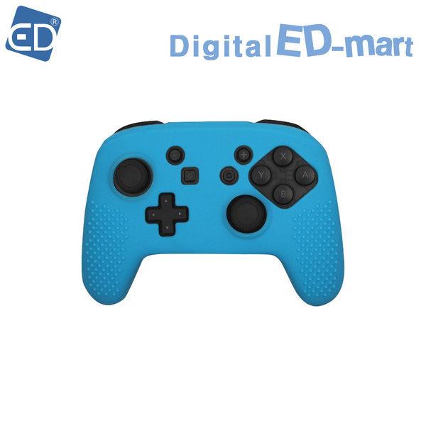 조이패드 실리콘 커버(블루) /닌텐도 스위치 /ED