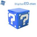 물음표 게임팩 케이스(8+4) 블루 /닌텐도 스위치 /ED
