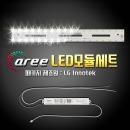 LG정품칩 LED모듈 방주방거실용/ 슬림형18W/SN-1