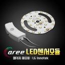 LG정품칩 LED센서등모듈 /5152칩 15W센서등모듈
