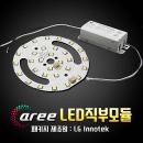 LG정품칩 LED 직부등 모듈 /5152칩 15W직부등모듈