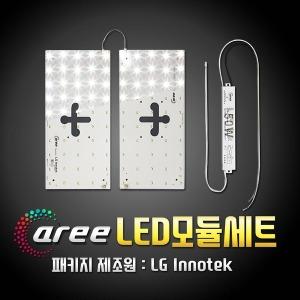 LG정품칩 LED방등모듈 /50W/ A-2타입