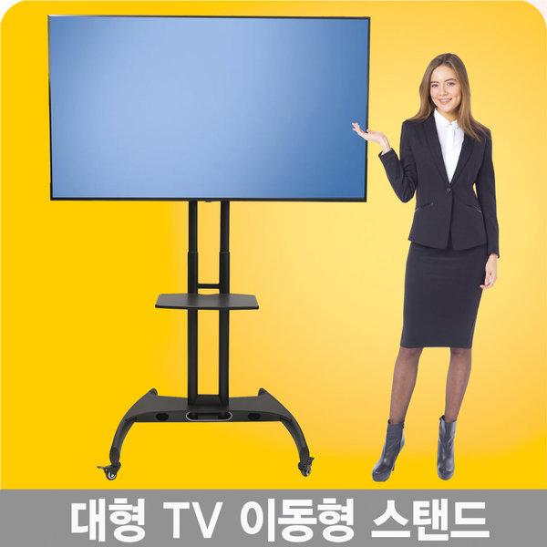 AVA1500 TV스탠드 65인치지원 이동형 TV거치대 장식장