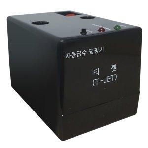 티젯 펌핑기TW150S-100L 에스프레소머신/펌프/생수통
