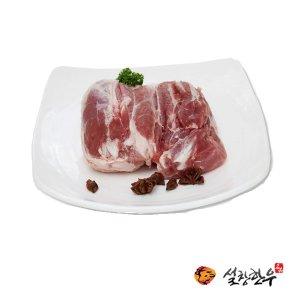 국내산 암돼지 아롱사태(용도선택) 1kg