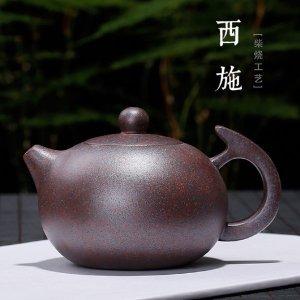 중국 전통 찻잔 자사호 다기 세트 서시호 찻주전자