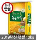 국산 농부의아침 백미 10kg 2019년산 햅쌀