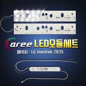 LG정품칩  LED주방욕실등모듈 36W/SD타입