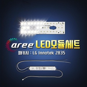 LG정품칩  LED 터널등모듈 18W/Si-1타입
