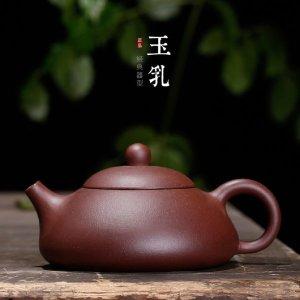 중국 전통 찻잔 서시호 자사호 다기 세트 찻주전자