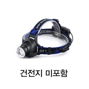 LED CREE L2 1구 충전식 헤드랜턴