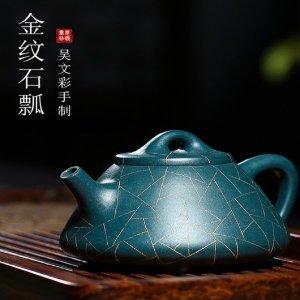 중국 전통 자사호 다기 세트 녹니 석표호 찻주전자