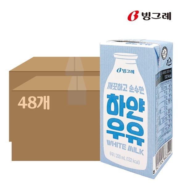 하얀우유 200mlx24팩 2박스(총48팩) 멸균우유/상온우유