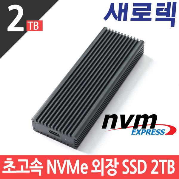 새로텍 초고속 초소형 NVMe 포터블 외장 SSD F1 2TB