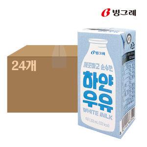 하얀우유 200mlx24팩 1박스 멸균우유/상온우유/흰우유 - 상품 이미지