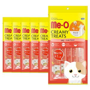 미오크리미 고양이간식 게살(15gx5p)x6개 츄르릅 스틱