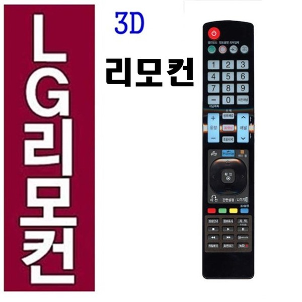 LG LED LCD PDP UHD HD 3D TV 엘지 리모컨 OD-201