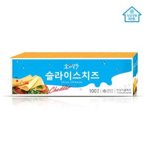 냉동마트_슬라이스 치즈  1.8kg (100장)/ 소와나무
